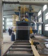 福州工字钢抛砂除锈机,大型厂家生产
